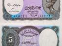 Lot 7 bancnote EGIPT 2002-2017 - UNC