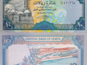 Lot 3 bancnote YEMEN 1992-1995 - UNC